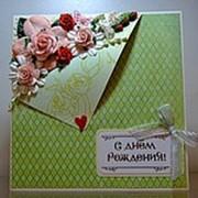 Открытка с цветочным кармашком фото