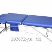 Складной 2-х секционный алюминиевый массажный стол BodyFit, синий фото