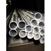 Трубы алюминиевые прессованные фото