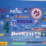 Нанесение логотипов. фото