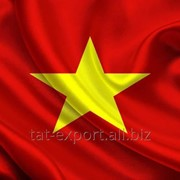 Экспорт и доставка во Вьетнам фото