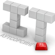 ИТ - Аутсорсинг фото