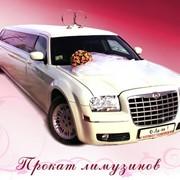Лимузины:хаммер,порше каен,крайслер300c,кодилак эскалейт,понтиак,линкольн. фото