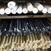 Стеклонаполненный полиамид , купить Луганськ фото