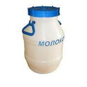 Бидон пластиковый емкость 40л для воды фото