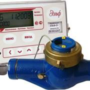 Теплосчетчик тахометрический ЭЛЬФ в комплекте со счетчиками воды MTWI фото