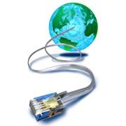 Доступ к сети интернет для юридических лиц