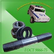 Шпильки для фланцевых соединений, АМ16-6gх140.40.35 ГОСТ 9066-75.(масса 0.205 кг.)