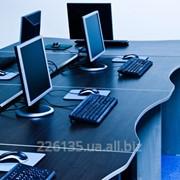 Организация IT инфраструктуры офиса (ИТ инфраструктура). фото