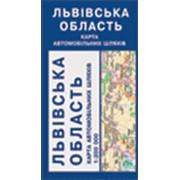 Львівська область. Карта автомобільних шляхів фото