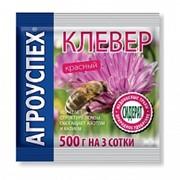 Семена Сидерат Клевер красный АГРОУСПЕХ 0,5кг (20) фото
