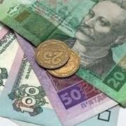Деньги в кредит, Каменец-Подольский. Быстрый кредит без справок. фото