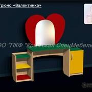 """Детская игровая мебель: Трюмо """"Валентинка"""" 18013"""