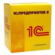 Установка 1С:Бухгалтерия 7.7, 8, 1С:Управление торговлей, 1С:Управление торговым предприятием, 1С:Розница для Казахстана фото