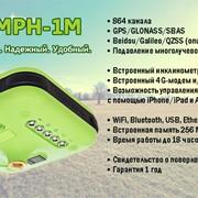 Спутниковый геодезический приёмник Javad Triumph-1М фото