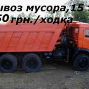 фото предложения ID 5705098