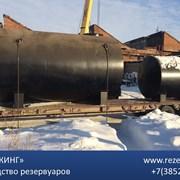 Резервуар горизонтальный стальной РГС 5м3 фото