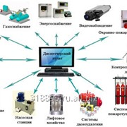 Проектирование и монтаж автоматизации и диспетчеризации систем жизнеобеспечения зданий фото
