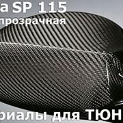 Смола эпоксидная высокопрозрачная SP115 фото