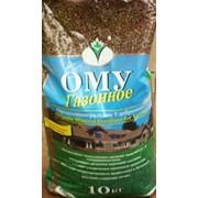 Органоминеральное удобрение ОМУ газонное фото