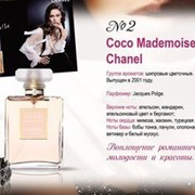 Coco Mademoiselle Chanel фото