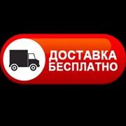 Бесплатная доставка воды «AVIORA» по гор.Москва! фото