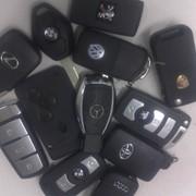 Изготовление и ремонт чипованных ключей, чип ключи фото