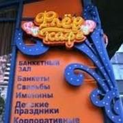 Банкетный зал в Одессе фото