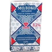 Молоко питьевое ультрапастеризованное с массовой долей жира 3,2 % фото