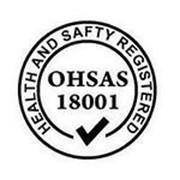 Сертификация OHSAS 18001:2007. Система менеджмента профессиональной безопасности и здоровья. фото