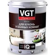 Краска акриловая ВГТ Premium для кухонь и ванных комнат iQ130, база А, 2л фото