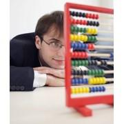 Анализ финансовой деятельности предприятия фото