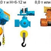 Болгарские электрические тали модели T10 (8 т, 12 м) фото