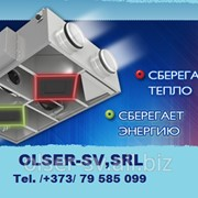 Оборудование вентиляционное фото