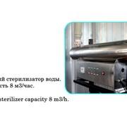 Ультрафиолетовый стерилизатор фото