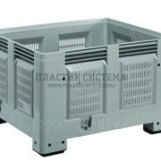Контейнер Big Box перфорированный на ножках (1200х1000х760мм) фото