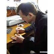 Обучение и переквалификация сотрудников Заказчика фото