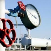 Поставка природного газа