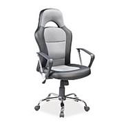 Кресло компьютерное Signal Q-033 (серый) фото