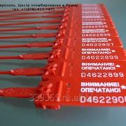 Пломба пластиковая Альфа-М2 фото