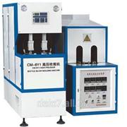 Оборудование для производства пэт-тары. Модель CM-8Y 1. фото