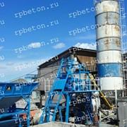 Скиповый бетонный завод HZS 75 фото