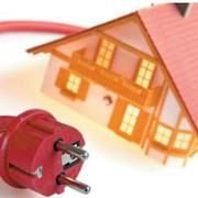 Подключение электричества к участку, частному дому фото