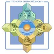 Программно-Технический Комплекс Арго ЭнергоРесурсы фото
