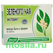 Зеленый чай экстракт №40х0,4г (Эвалар) фото