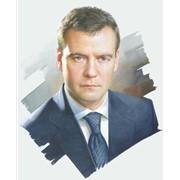 Президент РФ Медведев Д.А. фото