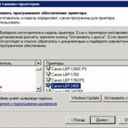 Настройка лицензионного программного обеспечения фото