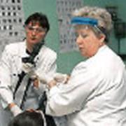 Исследование эндоскопическое фотография