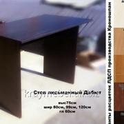Стол письменный 120х60