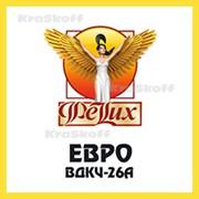 ЕВРО ВДКЧ-26А (Готика) – паропроницаемая влагостойкая с усиленной защитой против плесени и грибка водно-дисперсионная латексная краска (эмаль) для стен и потолков фото
